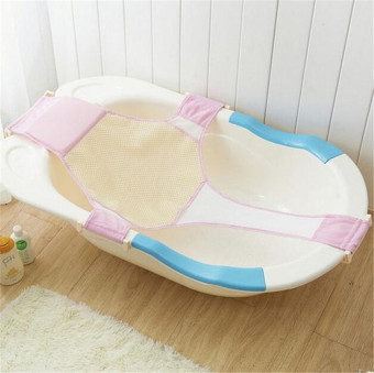 Baby Bathtub Net Seat Newborn Security Support Shower Child Bed(Pink) - Intl