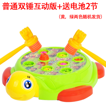 Baby children's Yi Zhi large music game machine to play to the mouse