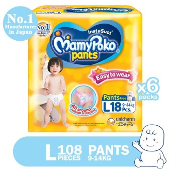MamyPoko Easy to Wear Diaper Pants Large 18's Pack of 6