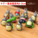 Miyazaki garage kit cartoon Cartoon doll Totoro