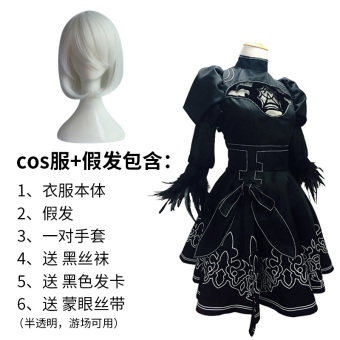 Neil 2B mechanical Yule dress