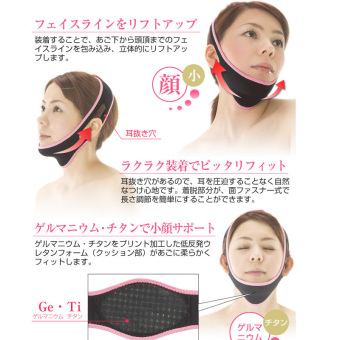 Nocturnal double chin face-lift mask face-lift belt - red - intl