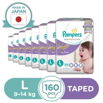 Pampers Premium Care L 8x20 Baby Diapers