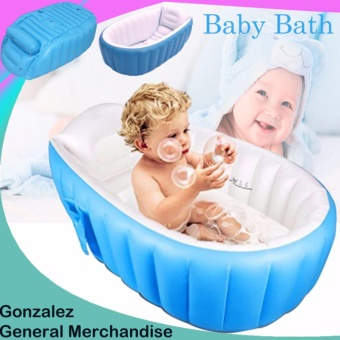 YT-226A Inflatable Baby Bath Tub (Blue)