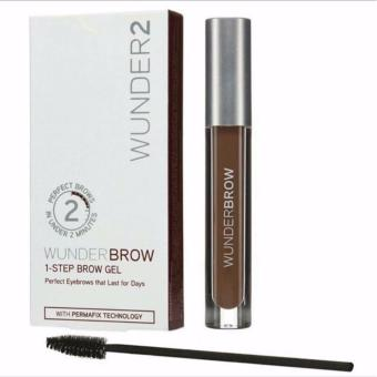 Brow Gel (Brunette)