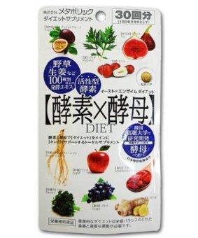 Yeast and Enzyme Diet Premium Beauty อาหารเสริมลดน้ำหนัก ยีสต์เอนไซส์ไดเอท สำหรับ 30วัน