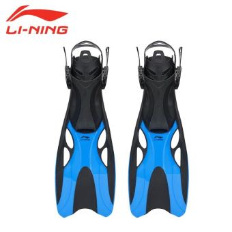 LI-NING professional swimming training the water palm diviing flippers