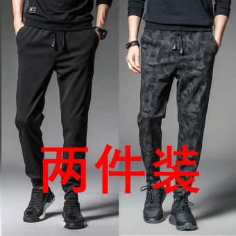 Autumn and Winter thick camouflage men's harem pants (Fans multi-color + black color)