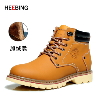 British Leather men's winter cotton-padded shoes male boots (Brown-Plus Velvet)