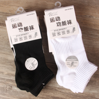 I men's short tube function of running socks (Fine comb cotton (White 4 double + black 4 double))