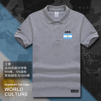 I National Fold-down collar polo shirt summer short sleeved t-shirt jersey (Polo I gray word)