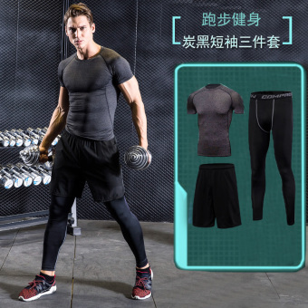 I quick-drying short sleeved slim fit clothing basketball fitness clothes ((Carbon black short sleeved) 3 sets)