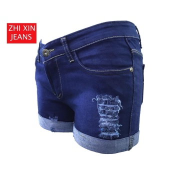 Korea Tattered Classic Ripped Skinny jeans shorts