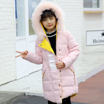 Large children's hooded thick jacket girls coat (Pink)