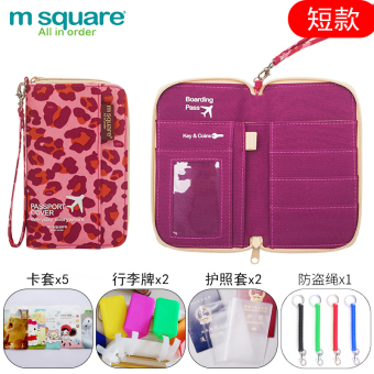 M square multi-functional export travel documents package passport bag ([To send anti-theft rope * 1 + passport sets 2 + card holder 5 + luggage brand 2] + Leopord pattern Hong [Short])