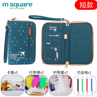 M square multi-functional export travel documents package passport bag ([To send anti-theft rope * 1 + passport sets 2 + card holder 5 + luggage brand 2] + Polkadot blue [Short])