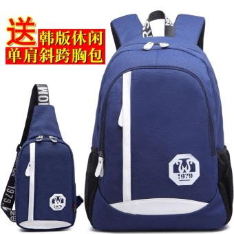 Men large capacity travel bag backpack (Blue 61 to send blue chest pack)