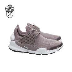 a66b440855f566 ... Nike Womenu002639s Sock Dart Running Shoes Taupe Grey White-Black  atraktívne NIKE Topánky Wmns Sock Dart 848475 201 ...