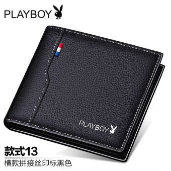 PLAYBOY fashion leather men's youth wallet short wallet (Style 13 (original gift box))