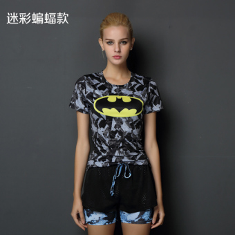Superman beauty yoga running T-shirt fitness clothing (Camouflage bat Models)