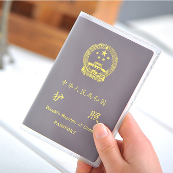 Travel multi-functional documents bag passport cover (Are code + Transparent)