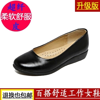 Women's Large-size Round-head Low-heeled Soft Faux Leather Shoes