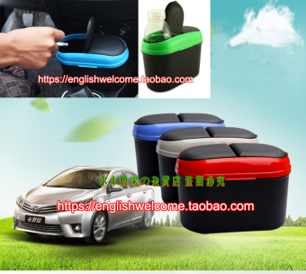 Auto Car vehicle trash rubbish can garbage dust case holder