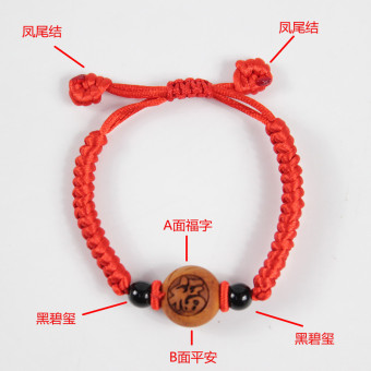 Baobao infants and young word blessing to ward off evil bracelets