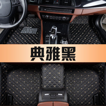 Full Set PVC Car Floor Mat