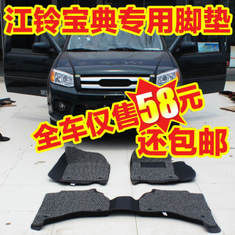 JMC collection mat full surrounded by car mat waterproof mat
