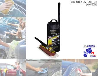 microtex ma d500l car duster large lazada ph. Black Bedroom Furniture Sets. Home Design Ideas