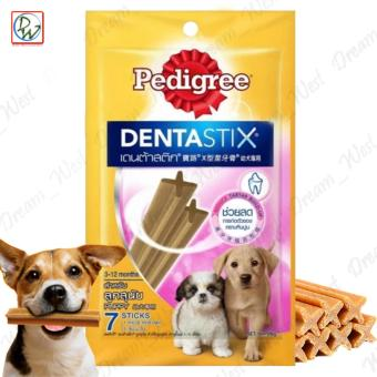 Pedigree Dentastix Puppy Dog Dental Chews Small Dog Treats 56g (7 Sticks)