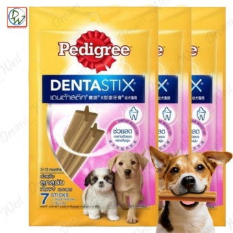 Pedigree Dentastix Puppy Dog Dental Chews Small Dog Treats 56g (7 Sticks) Set of 3