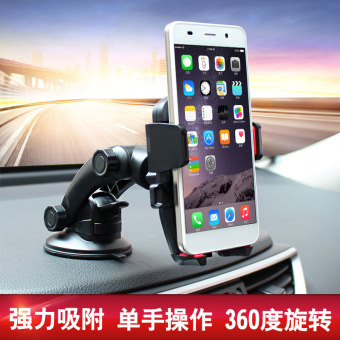Samsung car mounted mobile phone support Apple car dashboard support