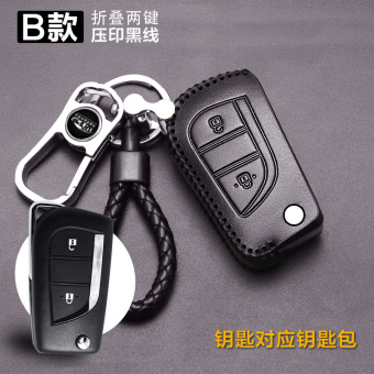 TOYOTA Corolla RAV4 leather car key cases sets Buckle