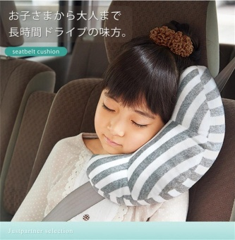 U-Shape Pillow Memory Foam Neck Headrest Car Travel Soft Nursing Cushion - intl
