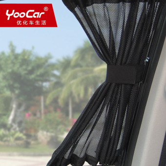 Curtains for car