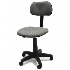 Office Chair For Sale Office Chairs Price List Brands