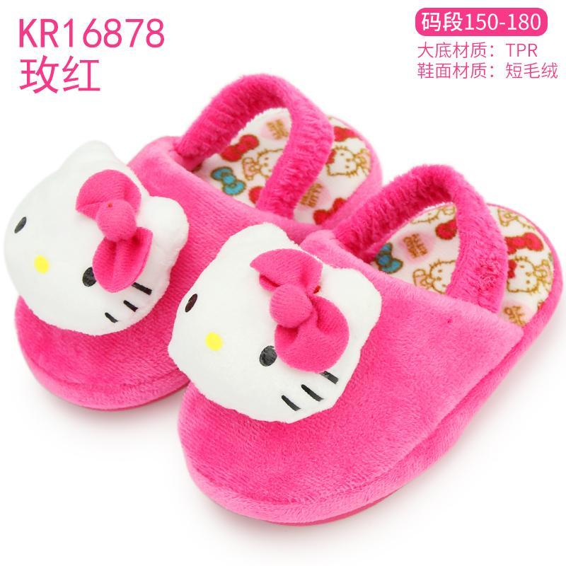 Hello Kitty Philippines Hello Kitty Price List Backpack