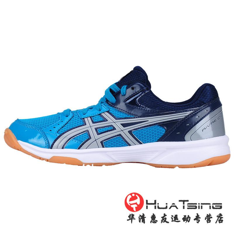 89d7d18837 Product ASICs Asics Badminton Shoes Men's women Shoes Athletic Shoes ASICs  Table Tennis Ball Shoes TVRA03