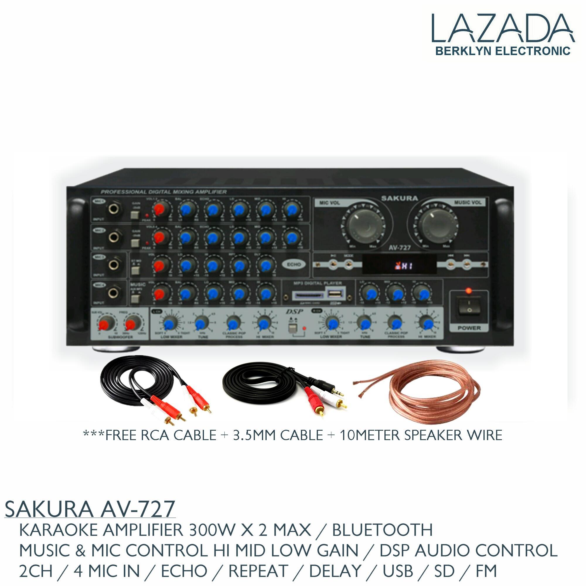 audio innovations   eBay
