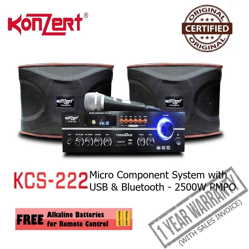 Konzert Philippines Price List Home Entertainment Wiring Diagram Theater Amplifier 5 1 Systems