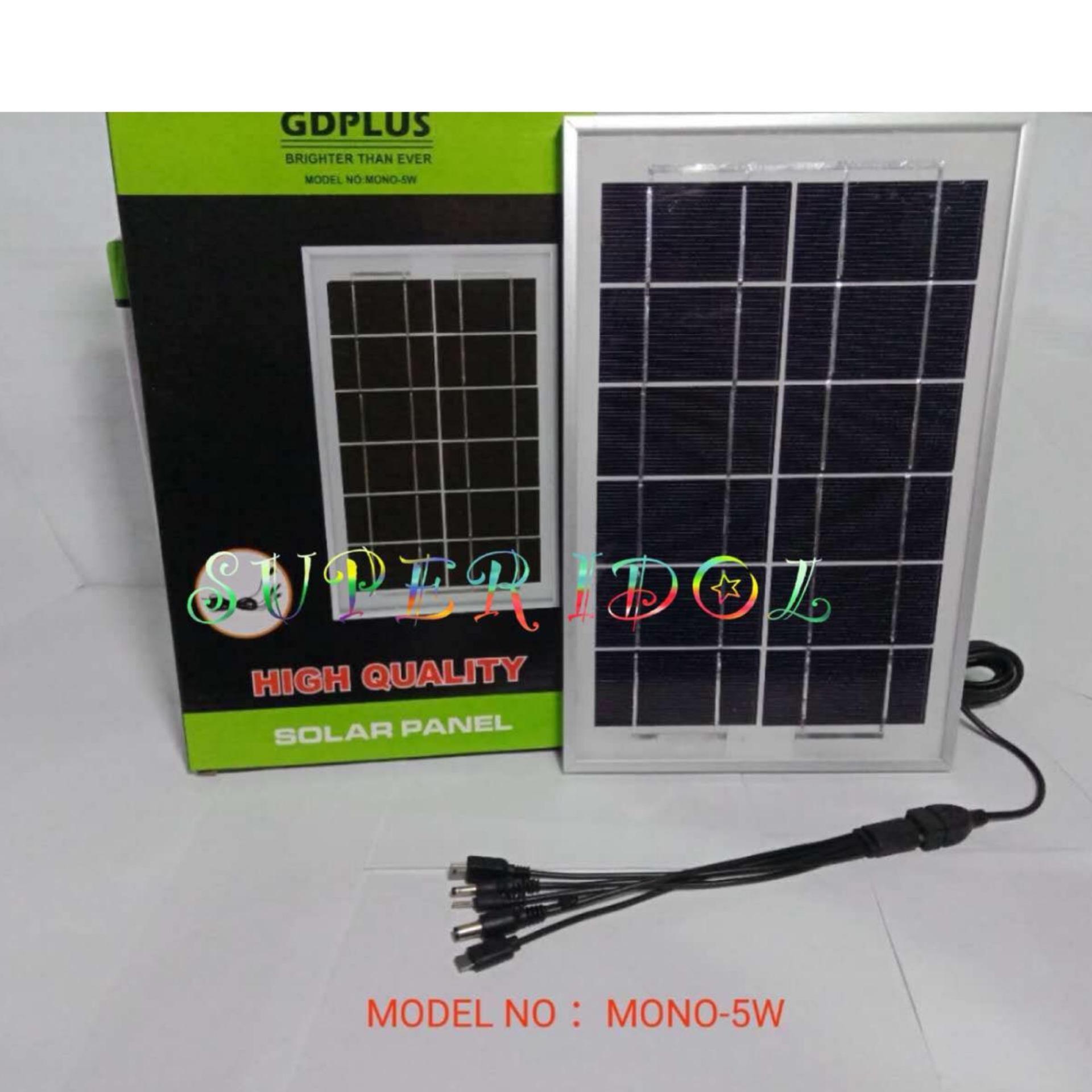 Gdlite Philippines Gdlite Price List Solar Lamps