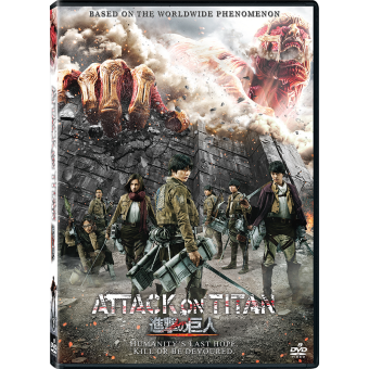 Attack on Titan (2016) DVD9