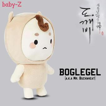 Goblin / Guardian Doll 20CM Price Philippines