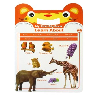 Harga My First Big Book Learn About # 2 Educational Children's Book