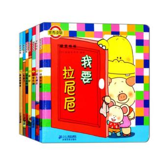 Harga 7PCS/Lot Chinese Mandarin Story Book Lovely Pictures Chinese Character Book For Kids Age 0 to 3 - intl
