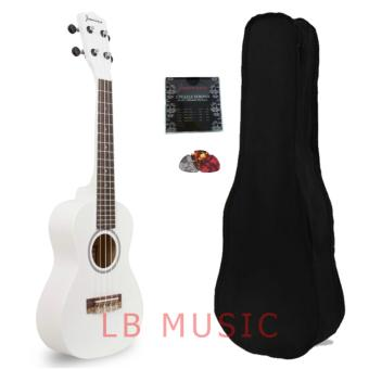 Jasmine Soprano Colored Ukulele Ukelele Complete Set (White)