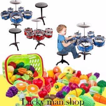 Lucky man Jazz Drum+Chair Kids Early Education Toy PercussionInstrument Gift and Plastic Cutting Fruits and Vegetables Set withDish Play Food Set for Pretend Play