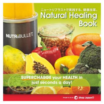 Shop Japan NutriBullet Recipe book